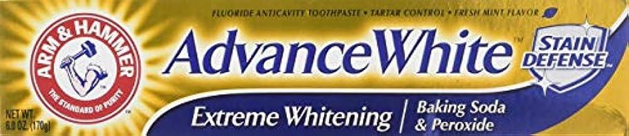分類公平交換可能Arm & Hammer アドバンスホワイトエクストリームホワイトニングハミガキクリーンミント - 6 Oz-
