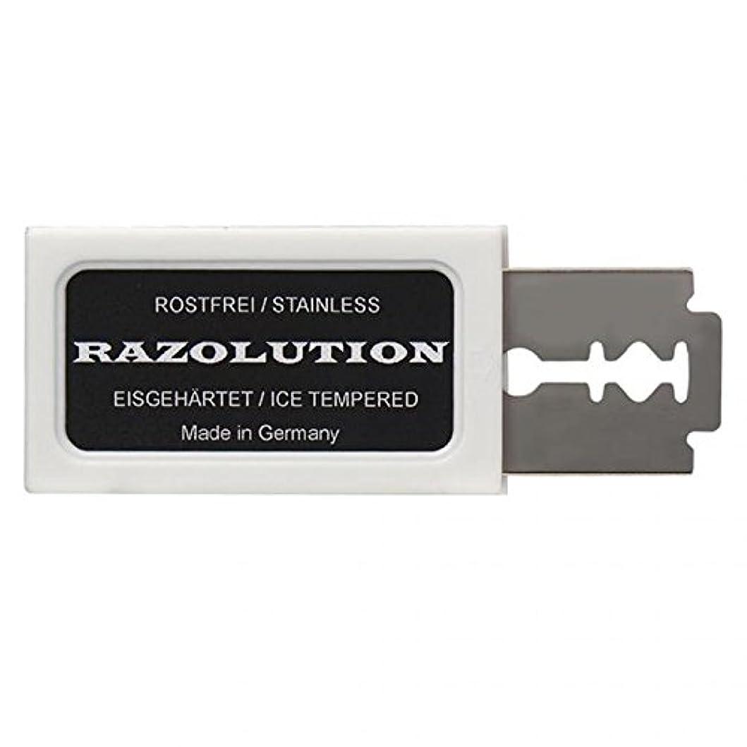 ただ行ストライクRAZOLUTION Razor blades, 10 pieces, Made in Germany