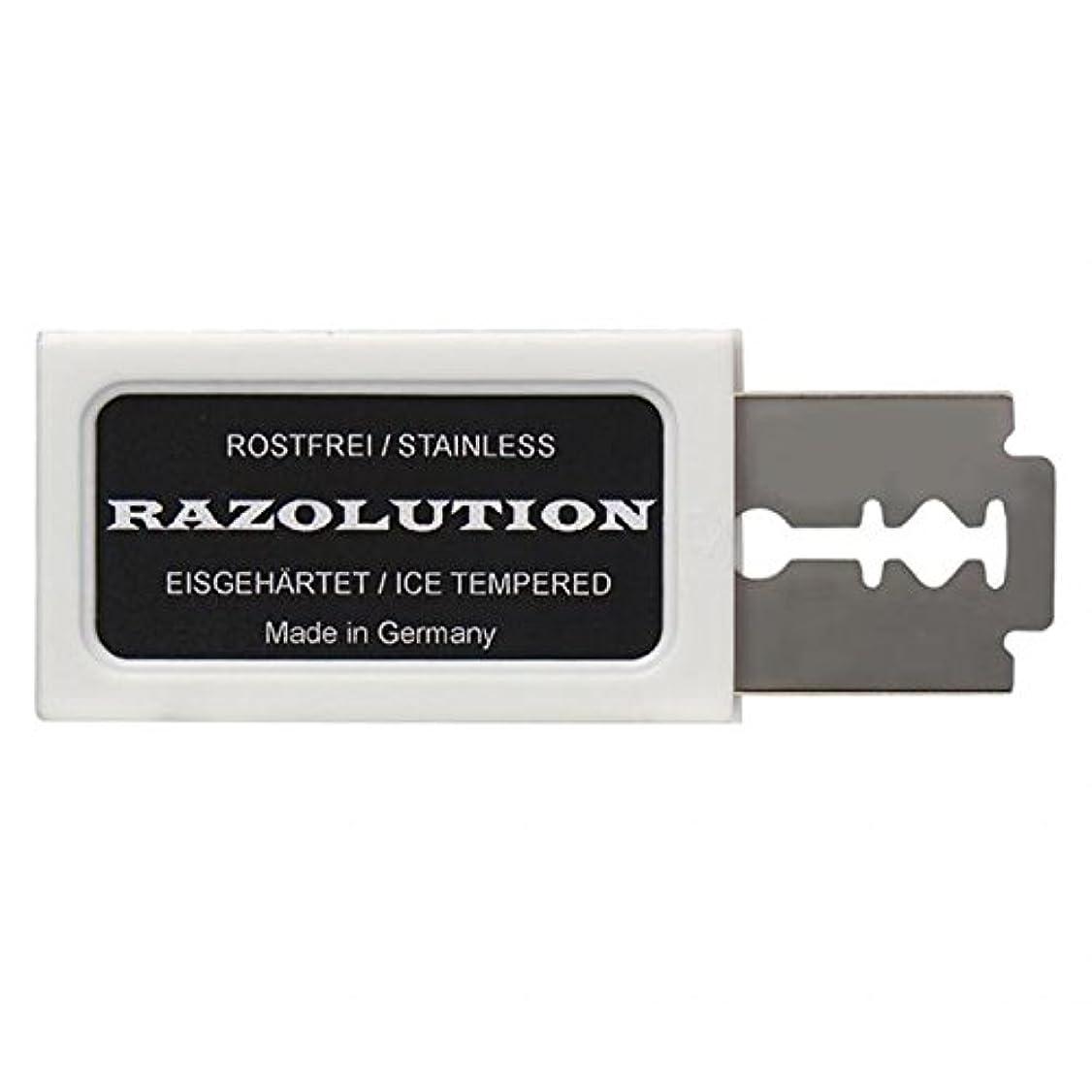 ボア不要美人RAZOLUTION Razor blades, 10 pieces, Made in Germany