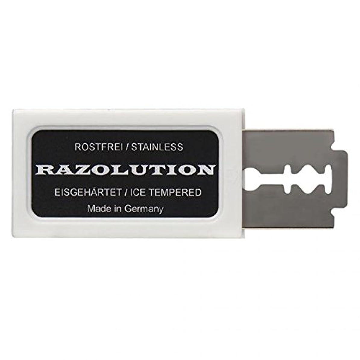 仮称例示する速度RAZOLUTION Razor blades, 10 pieces, Made in Germany