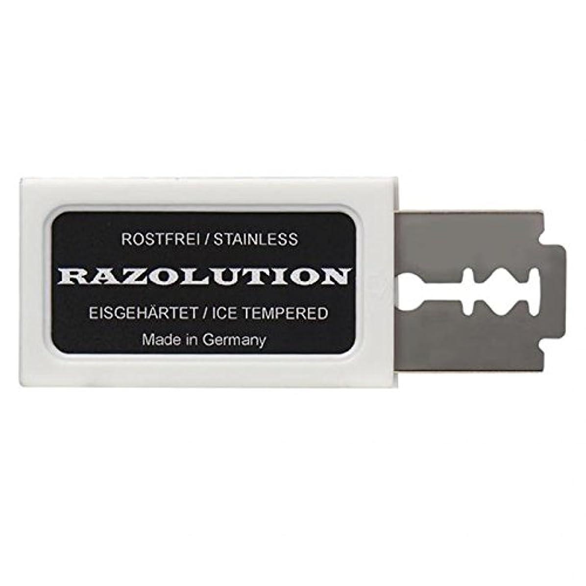 を通してあごひげできればRAZOLUTION Razor blades, 10 pieces, Made in Germany
