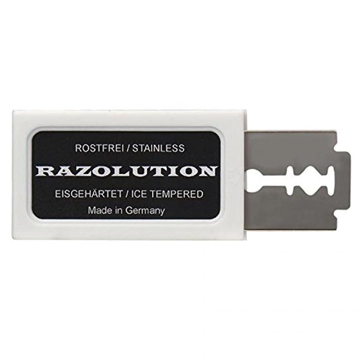 どっちでもパイ想像するRAZOLUTION Razor blades, 10 pieces, Made in Germany