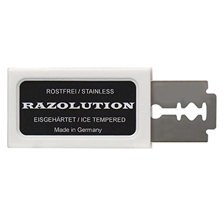 眉をひそめる報奨金ほとんどの場合RAZOLUTION Razor blades, 10 pieces, Made in Germany