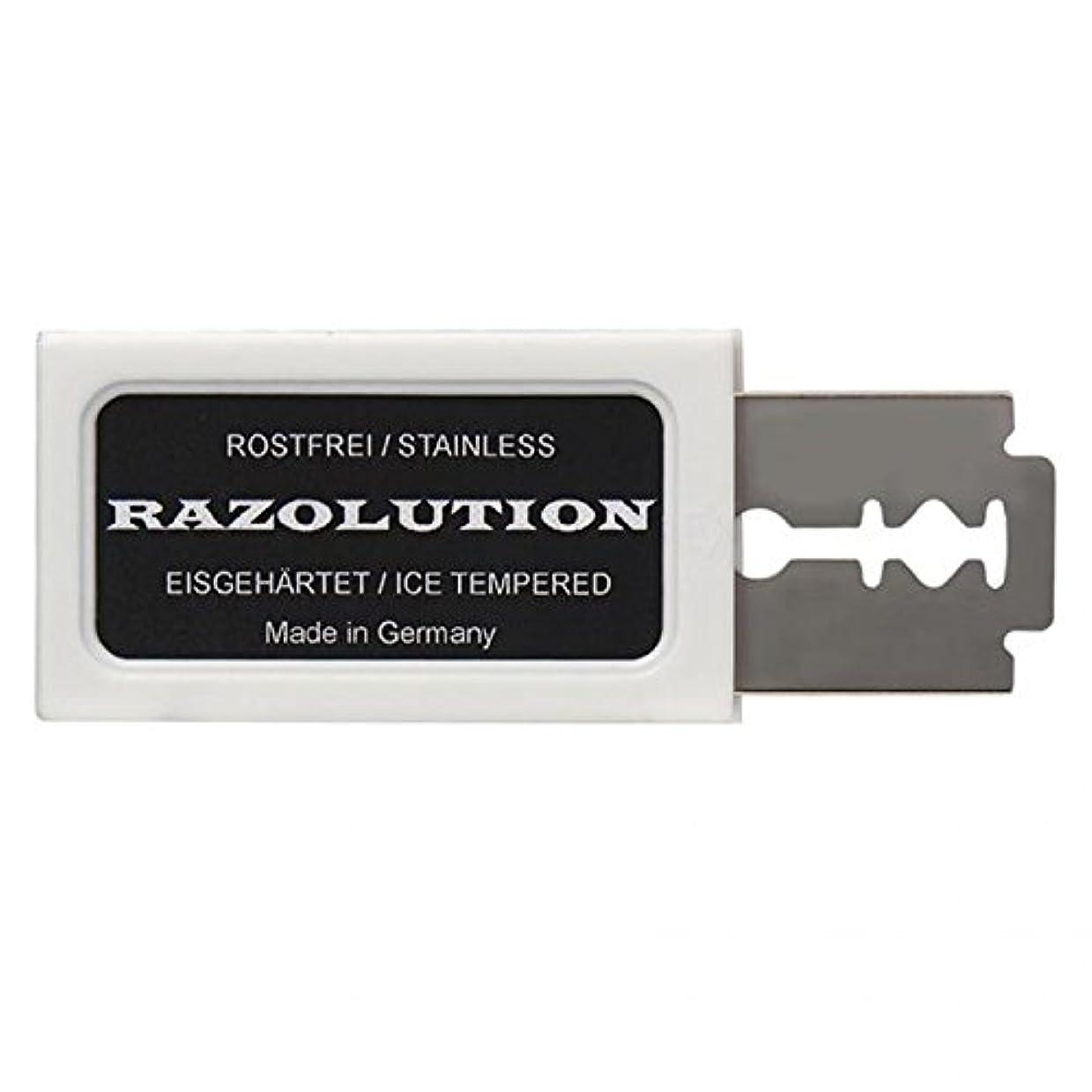 改善論理口述するRAZOLUTION Razor blades, 10 pieces, Made in Germany
