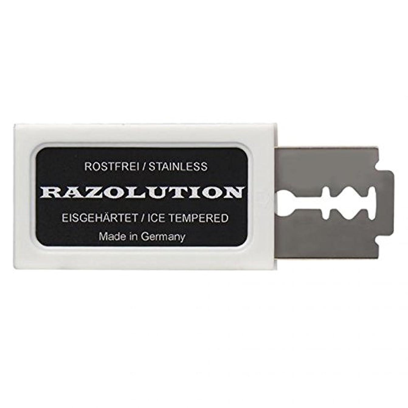 エクスタシーカスケードペダルRAZOLUTION Razor blades, 10 pieces, Made in Germany
