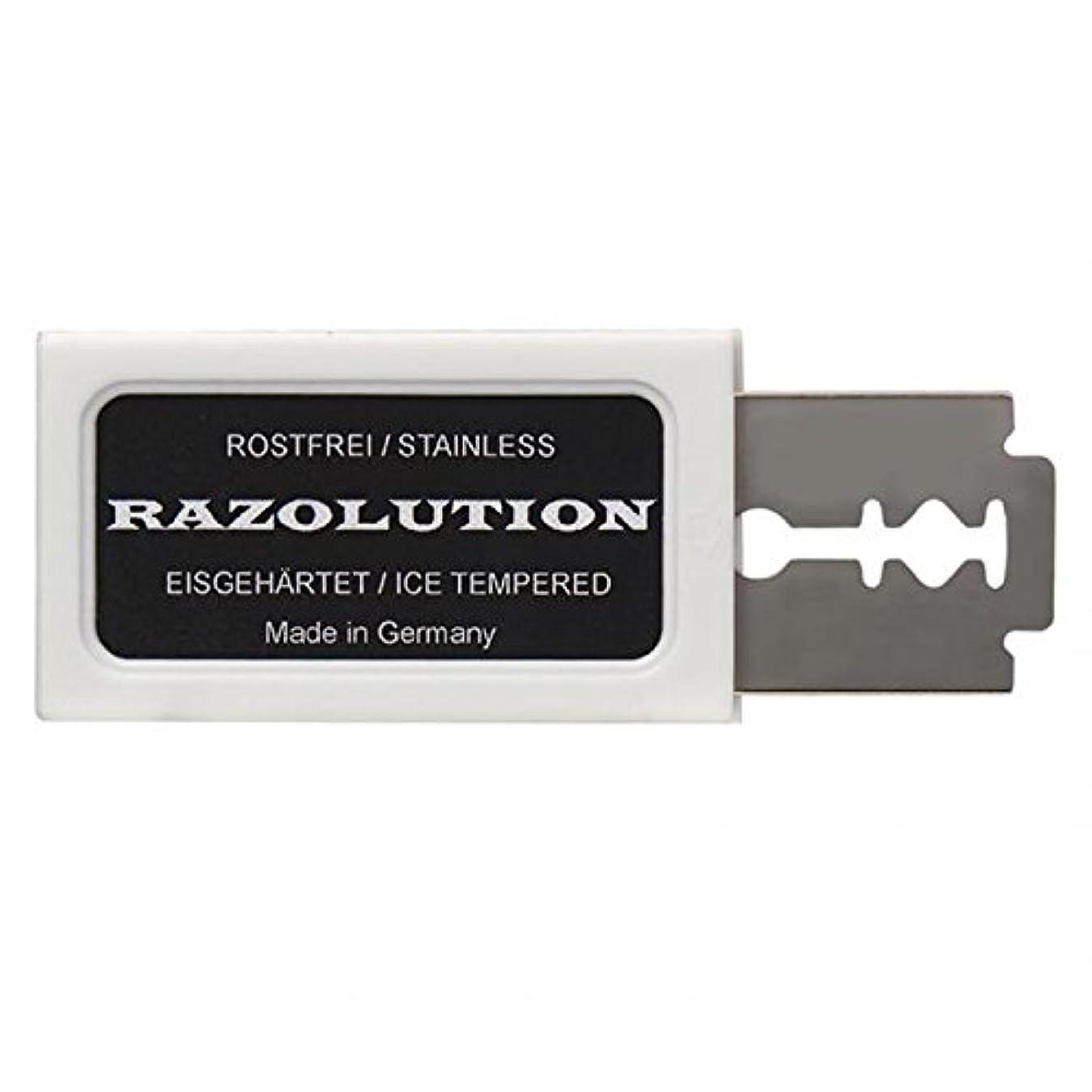 多様な第二に闘争RAZOLUTION Razor blades, 10 pieces, Made in Germany