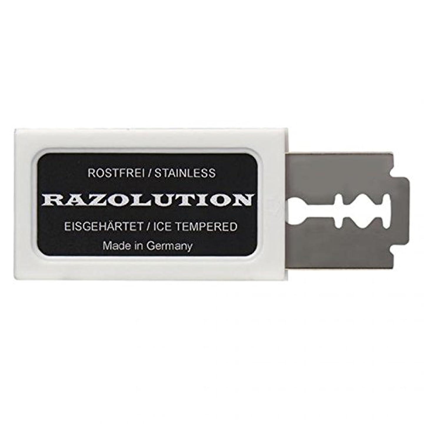 くぼみタヒチとげRAZOLUTION Razor blades, 10 pieces, Made in Germany