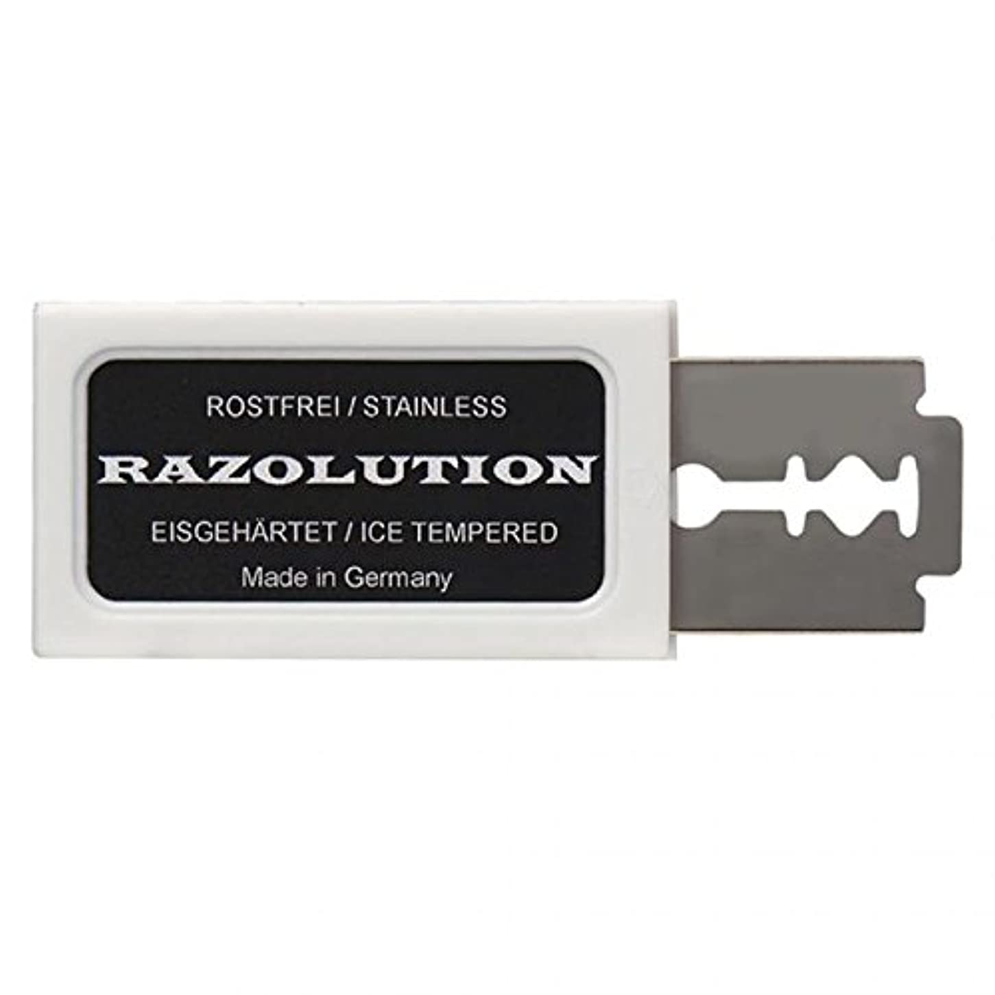 艦隊おもしろい起きてRAZOLUTION Razor blades, 10 pieces, Made in Germany