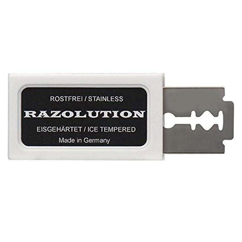 提供されたふさわしい北米RAZOLUTION Razor blades, 10 pieces, Made in Germany