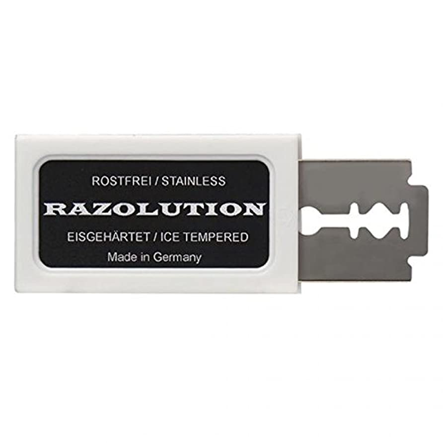 側溝あまりにも匹敵しますRAZOLUTION Razor blades, 10 pieces, Made in Germany