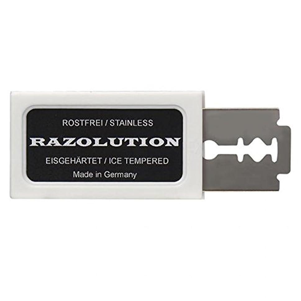格差まで説教するRAZOLUTION Razor blades, 10 pieces, Made in Germany