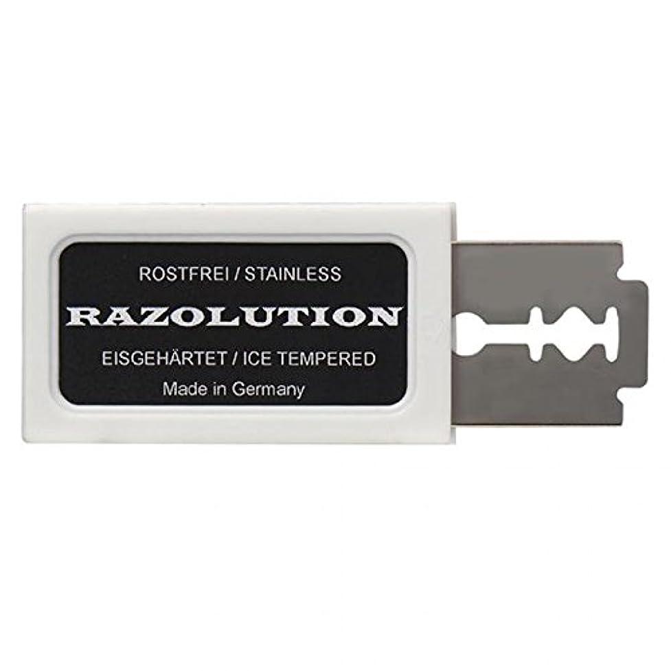 感染するセージ十RAZOLUTION Razor blades, 10 pieces, Made in Germany