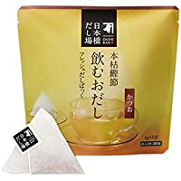 本枯 鰹節 飲むかつおだし かつお 6g×5袋 にんべん 日本橋だし場 鰹だし カツオ 本枯れ節 かつお節だしパック ティーバッグ 所さんお届けモノです