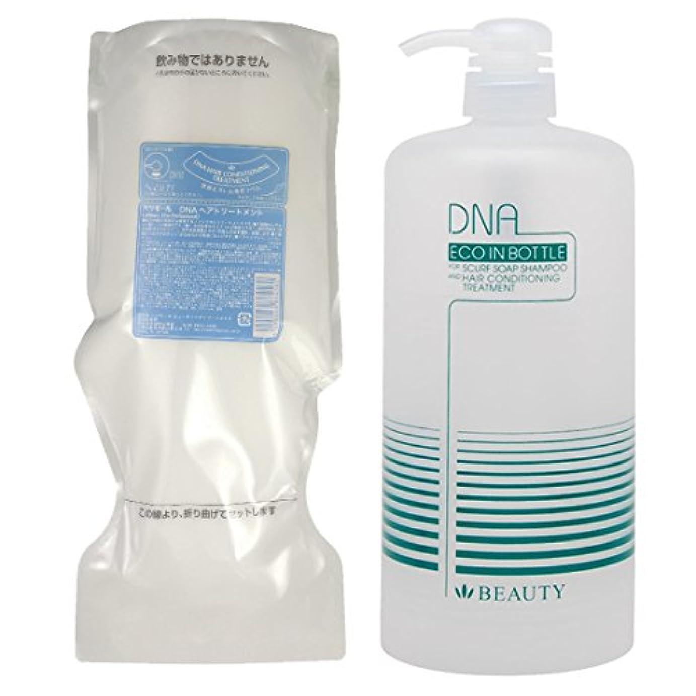 反応するドループ空ハツモール DNA ビューティ ヘアトリートメント 1000g 詰め替え + 専用空容器 セット
