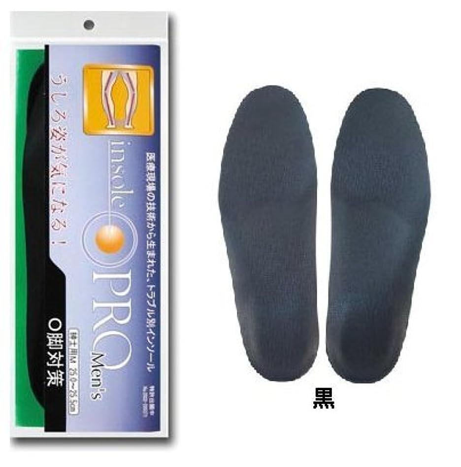 適度にメイト黒板インソールプロ 「O脚対策」 (男性用 L 26.0~27.0cm)