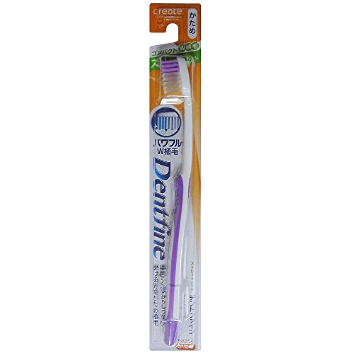 スイス人変える上陸デントファイン ラバーグリップ ストレートカット 歯ブラシ かため 1本:パープル