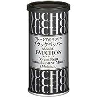 FAUCHON 缶入りサラワク ブラックペッパー(あらびき) マレーシア産 100g