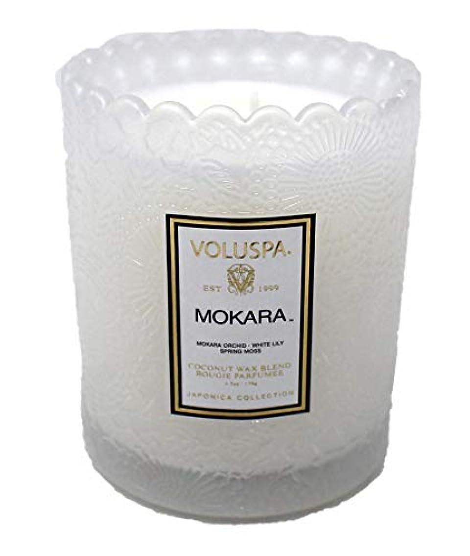 夕方シプリー運命Voluspa ボルスパ ジャポニカ スカラップグラスキャンドル モカラ JAPONICA Glass Candle MOKARA