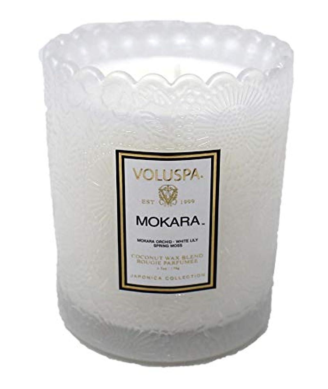拍手するメタルライン分注するVoluspa ボルスパ ジャポニカ スカラップグラスキャンドル モカラ JAPONICA Glass Candle MOKARA