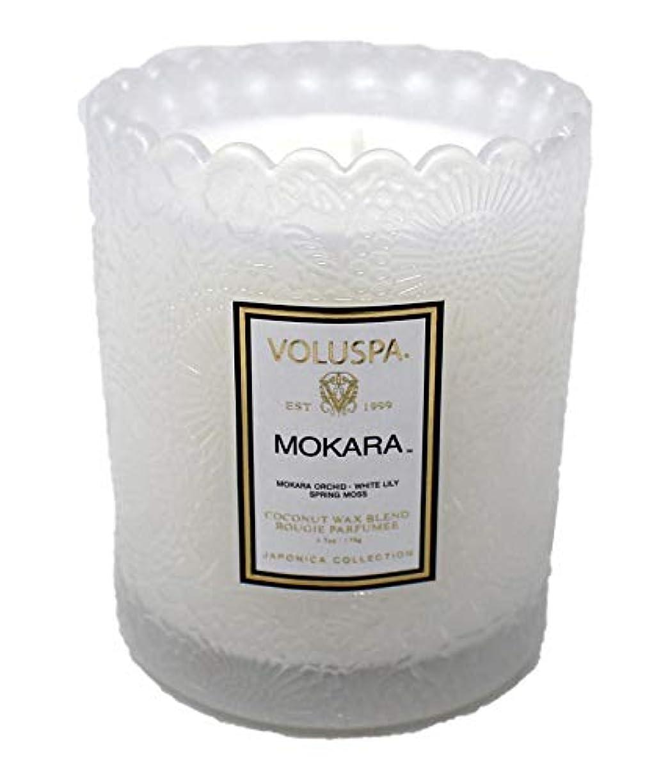 是正懐疑論習慣Voluspa ボルスパ ジャポニカ スカラップグラスキャンドル モカラ JAPONICA Glass Candle MOKARA