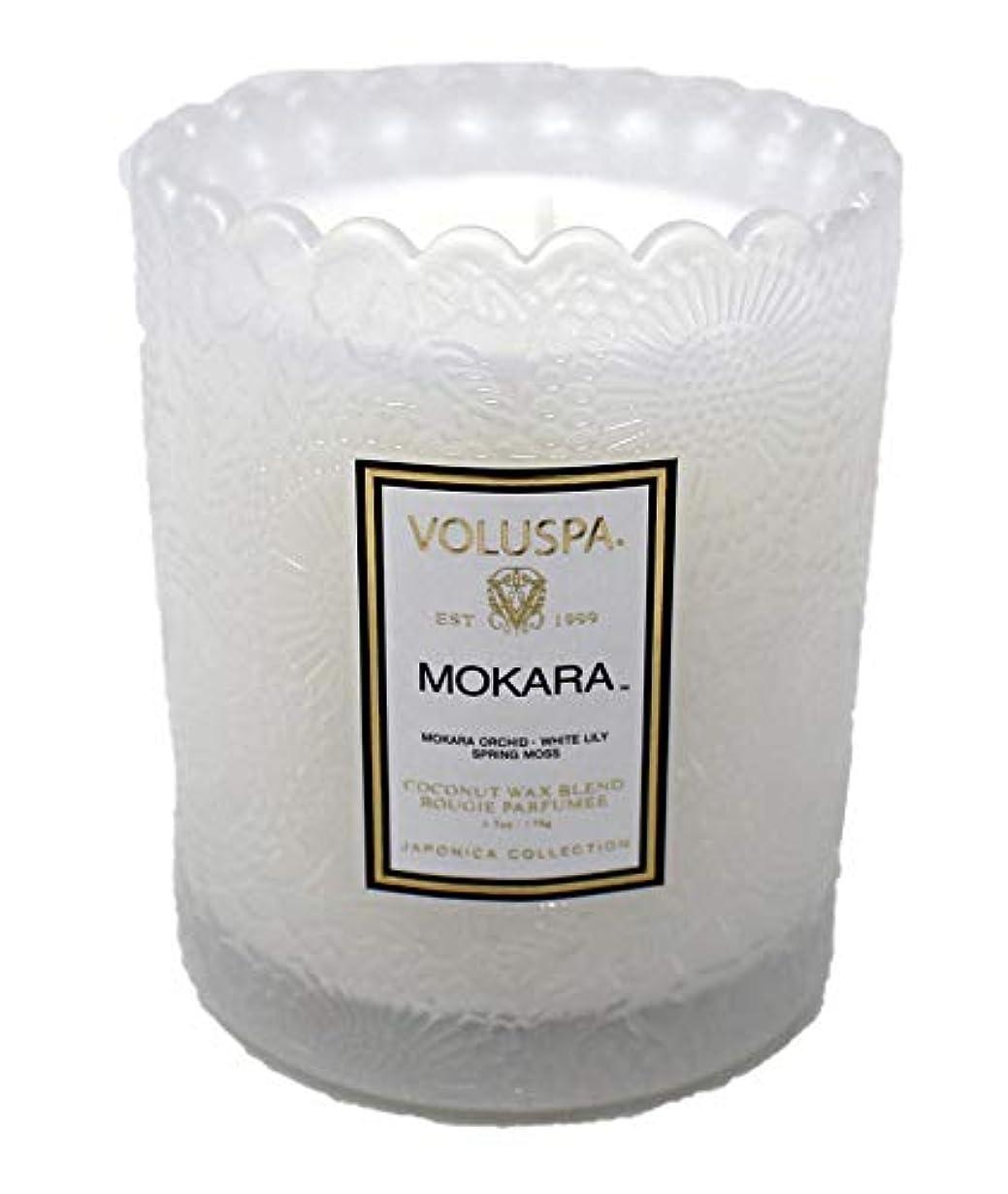 ハシーどうやら経験的Voluspa ボルスパ ジャポニカ スカラップグラスキャンドル モカラ JAPONICA Glass Candle MOKARA