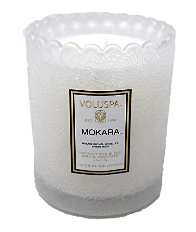 崩壊引き出す権威Voluspa ボルスパ ジャポニカ スカラップグラスキャンドル モカラ JAPONICA Glass Candle MOKARA