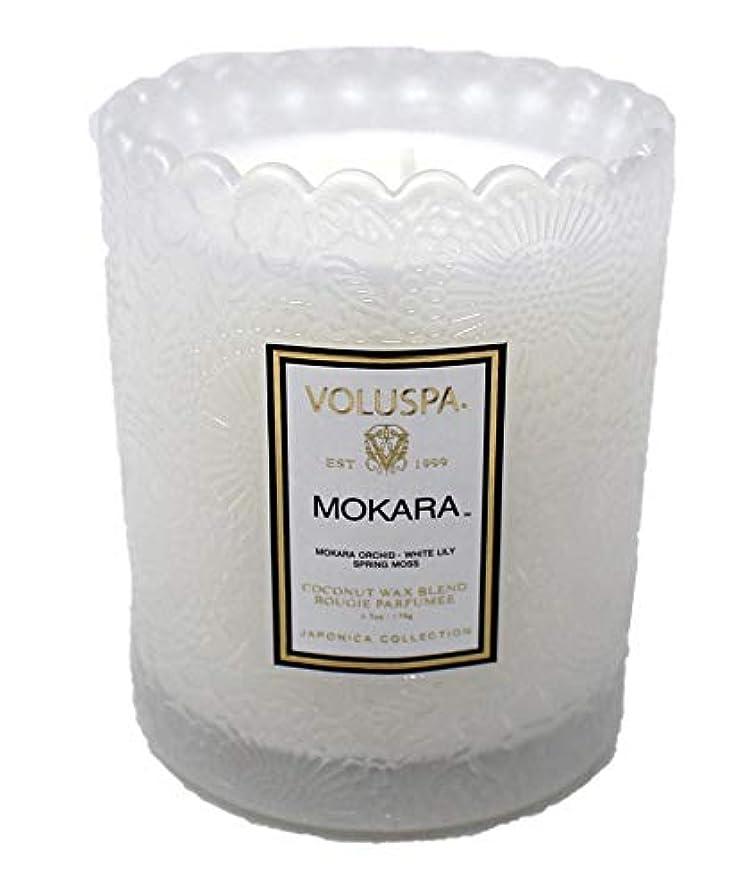 マディソン運河誠意Voluspa ボルスパ ジャポニカ スカラップグラスキャンドル モカラ JAPONICA Glass Candle MOKARA