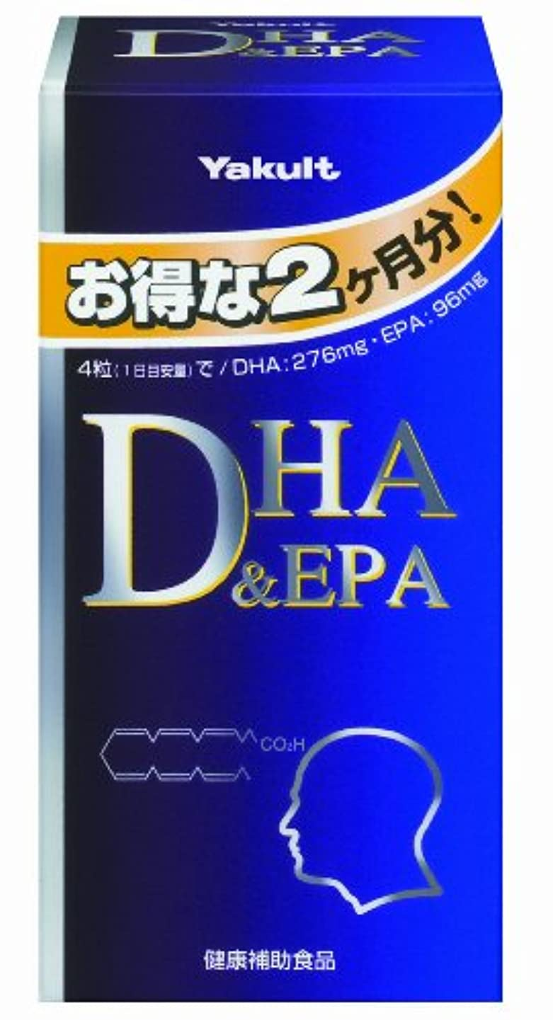 エンゲージメントロードされたチャーターヤクルト DHA&EPA 約240粒