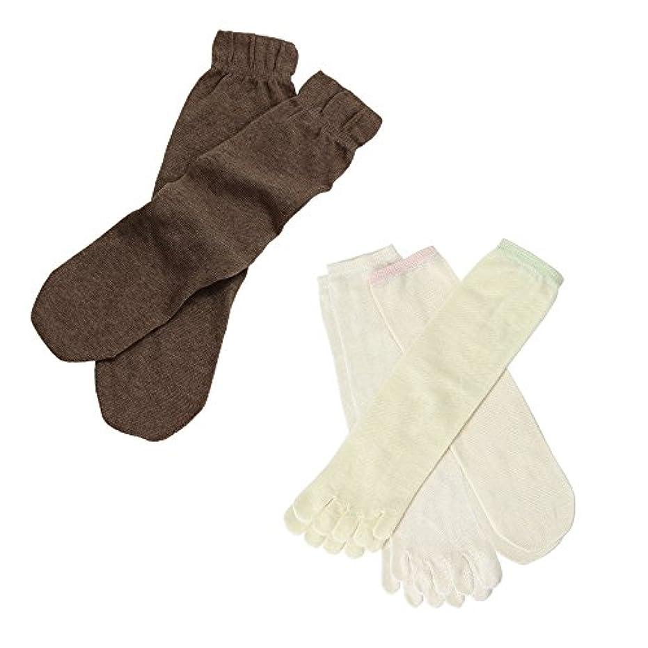 運河取得核hiorie(ヒオリエ) 日本製 冷えとり靴下 シルク&ウール 5本指ソックス(重ねばき専用 4足セット) 正絹