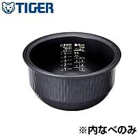 タイガー 炊飯ジャー用 内釜 内なべ JKX1081