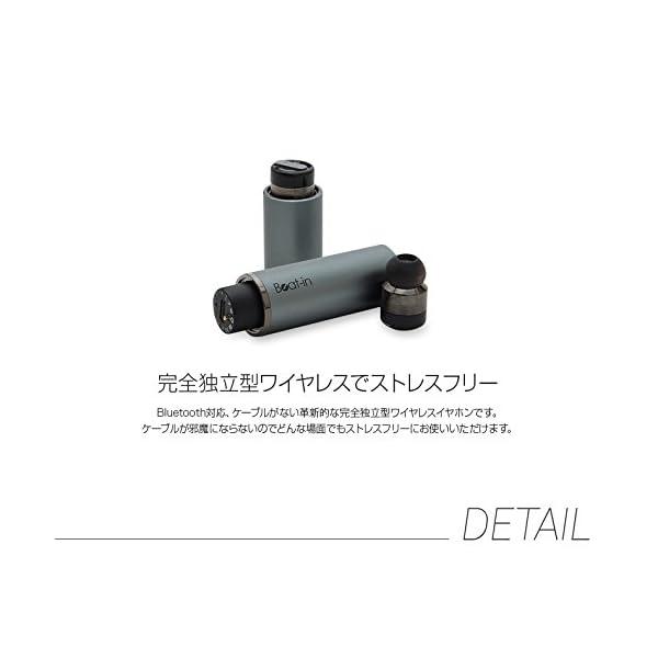 【日本正規代理店品】Beat-in ワイヤレス...の紹介画像3