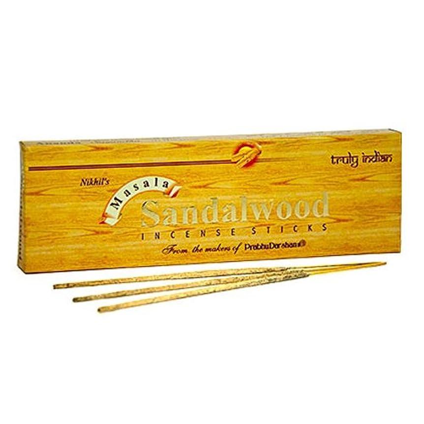 スナッチ相互接続欺くNikhil Sandalwood Incense – 2パック、50グラム1パック