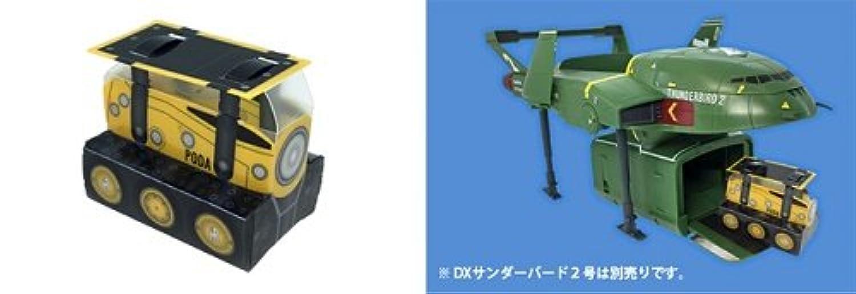 サンダーバード 高速エレベーターカー(組み立てPPクラフト) プレゼントキャンペーン(非売品)