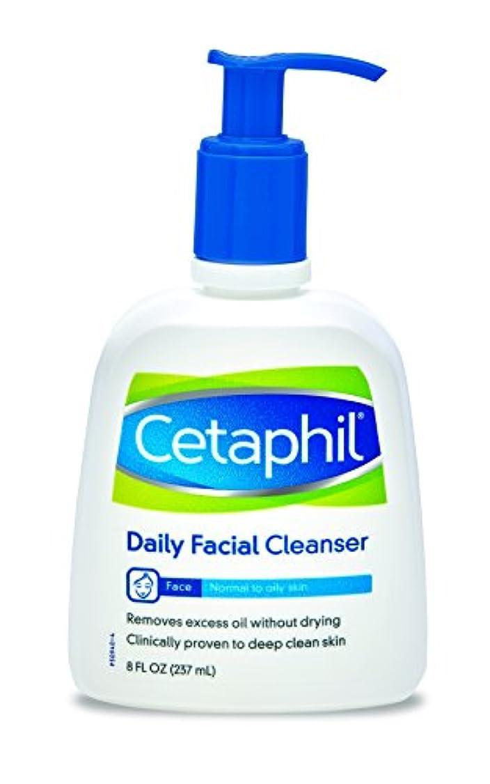 類人猿リテラシー殺します(240ml) - Cetaphil Daily Facial Cleanser For Normal To Oily Skin 235 ml