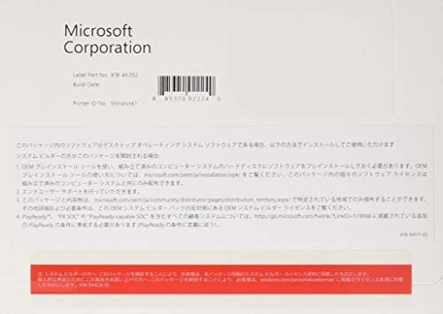 陪審珍しい吸うMicrosoft Windows10 Home Premium 64bit Creators Update日本語 DSP版 DVD LCP 【紙パッケージ版】+USB増設PCIカードUSB2.0