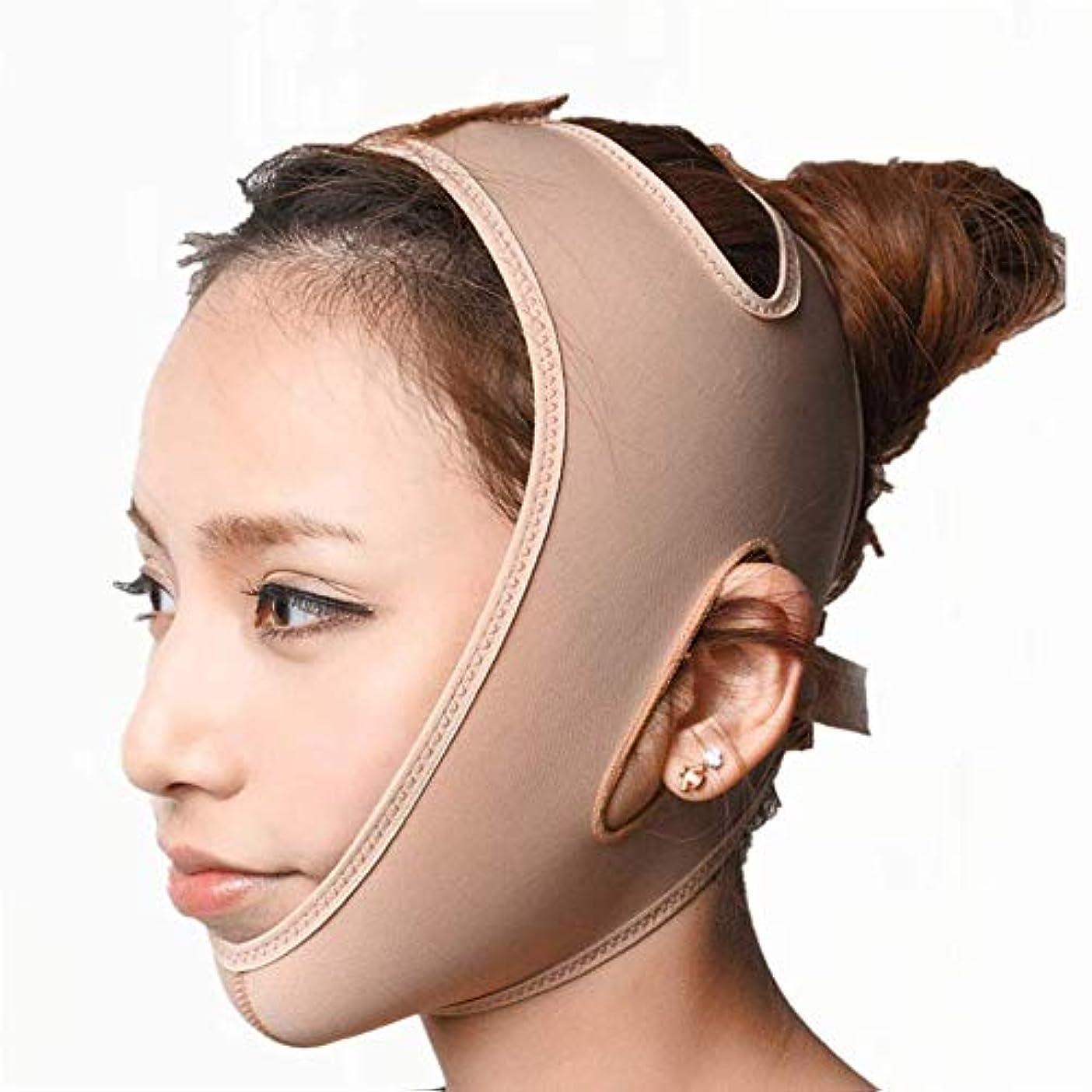元気枕笑いWSJTT 女性のための手術後のチンストラップ包帯 - 首とあごの圧縮衣服ラップ - フェイススリム、Jowl引き締め、チンリフティング医療アンチエイジングマスク