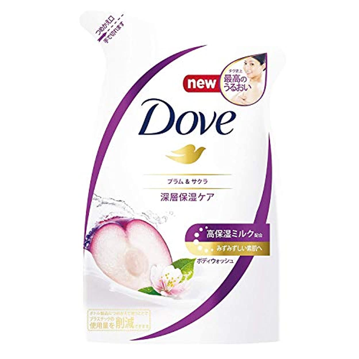 割り当てムス捨てる【2個セット】Dove ダヴ ボディウォッシュ プラム & サクラ つめかえ用 360g