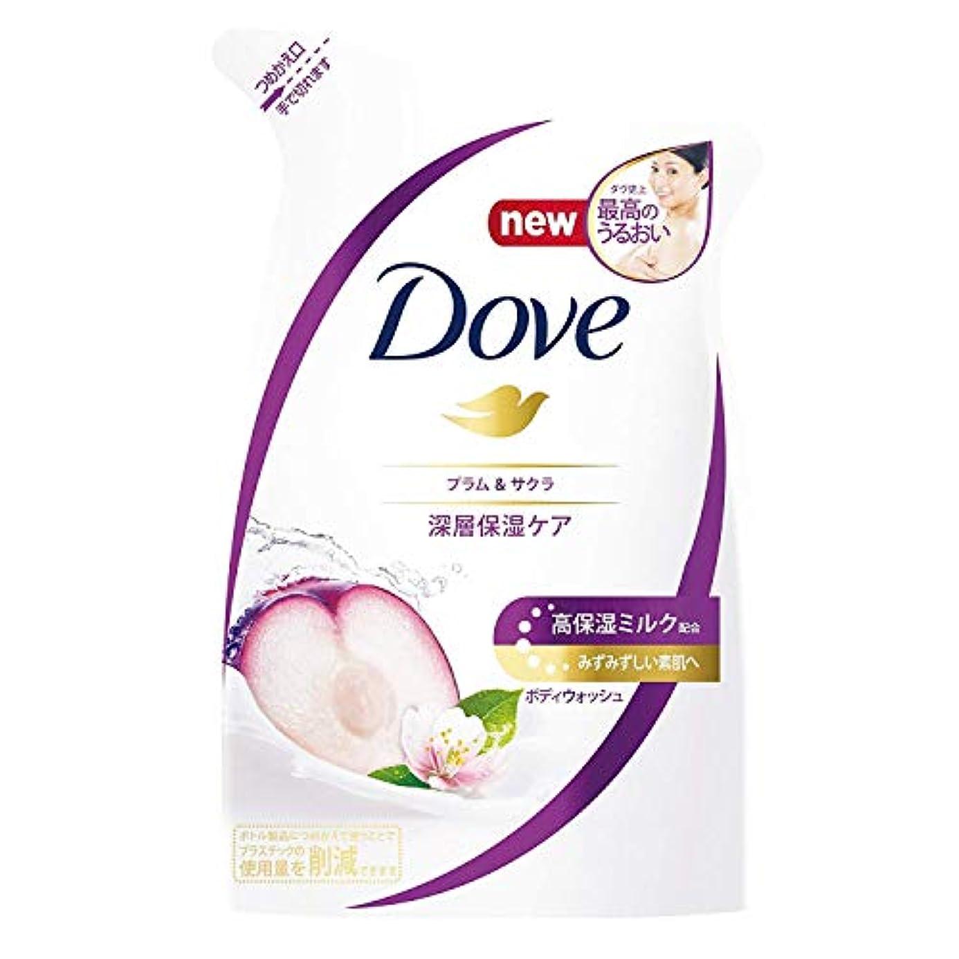 宣言するレルムワイド【2個セット】Dove ダヴ ボディウォッシュ プラム & サクラ つめかえ用 360g