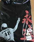 横浜DeNAベイスターズ  三浦大輔  引退記念Tシャツ  永遠番長  L