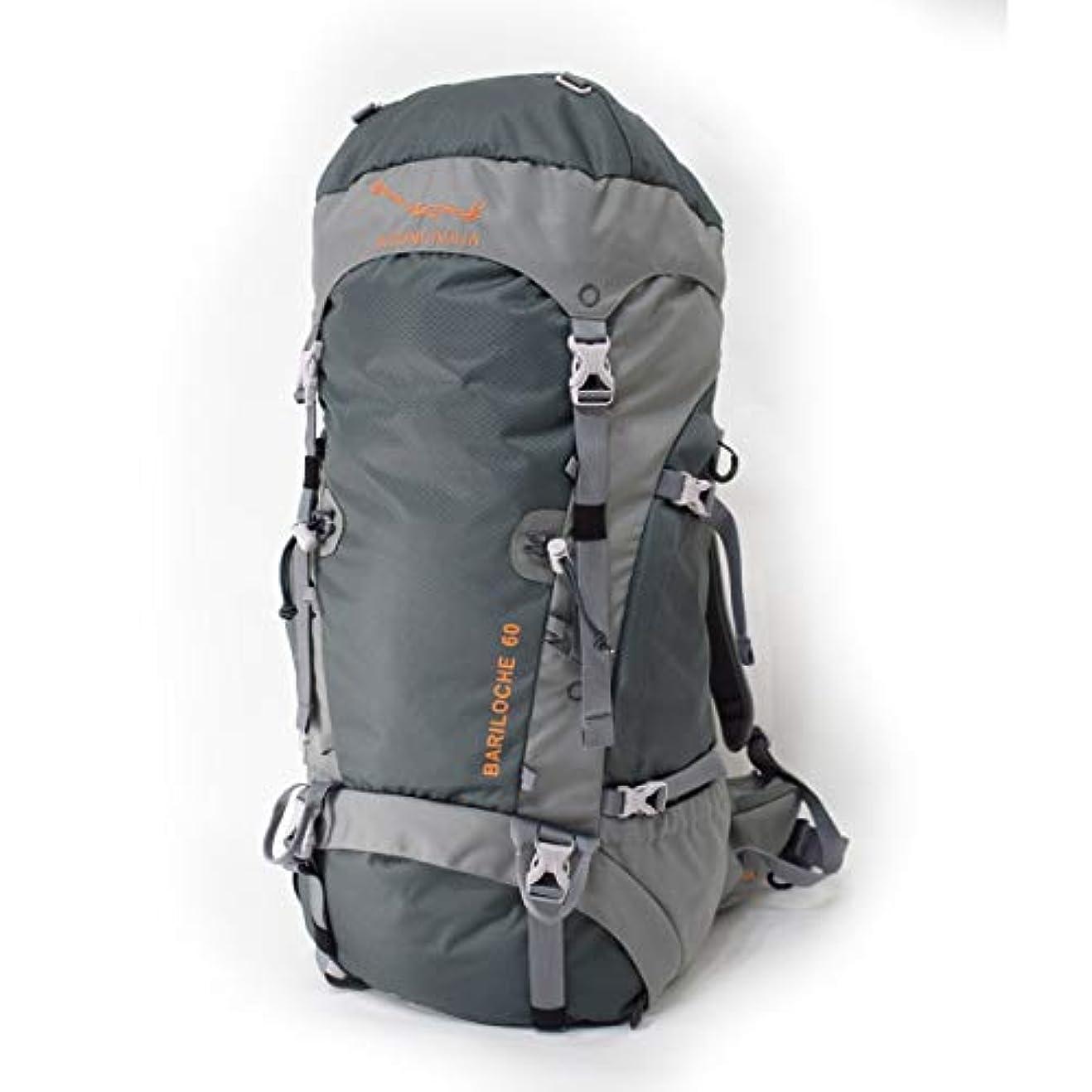 経歴落ち着いた薄いアコンカグア Bariloche (バリローチェ) 60L レインカバー付き 登山リュック ザック