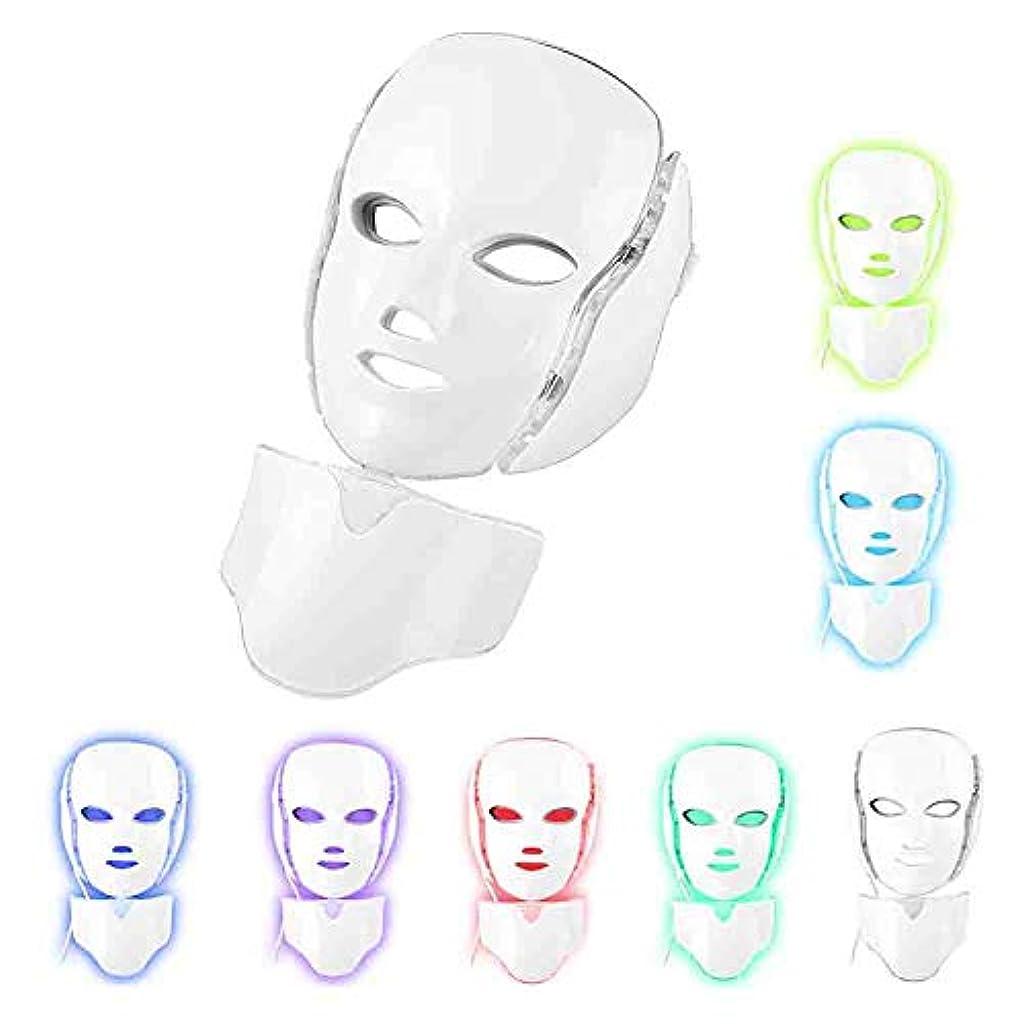 犯人テストエミュレートするライトセラピーフェイス7色のにきび治療が主導フォトンは、インストゥルメントをマスクネックとエイジングフェイシャル・スキンケアアンチマスクマスク