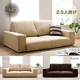 IKEA・ニトリ好きに。フロアソファ【Lucy】ルーシー 2.5P | アイボリー