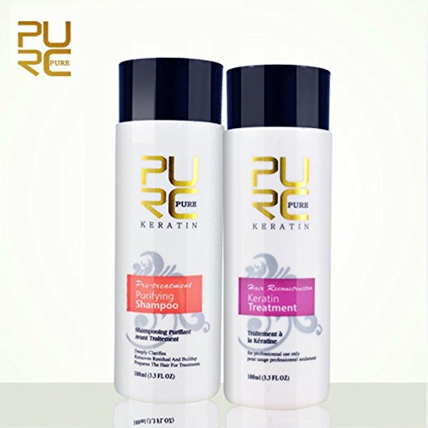 ましい知る壮大SET of 2 - PURE Straightening hair Repair and straighten damage hair products Brazilian keratin treatment + purifying...