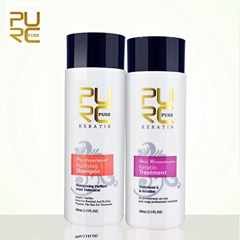 ダーツ調査文句を言うSET of 2 - PURE Straightening hair Repair and straighten damage hair products Brazilian keratin treatment + purifying...