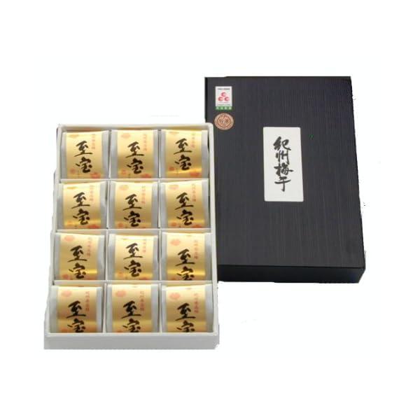 味覚庵 紀州 一粒梅 「至宝」 12粒の商品画像