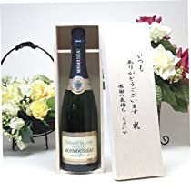 ワインセット 贈り物 JMクレマン・ド・ロワールフランス スパークリングワイン750ml『神の雫』に登場したワイン いつもありがとう木箱セット