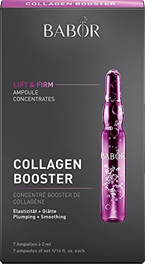 想像する一方、セッションバボール Ampoule Concentrates Collagen Booster (Plumping+Smoothing) 7x2ml/0.06oz並行輸入品
