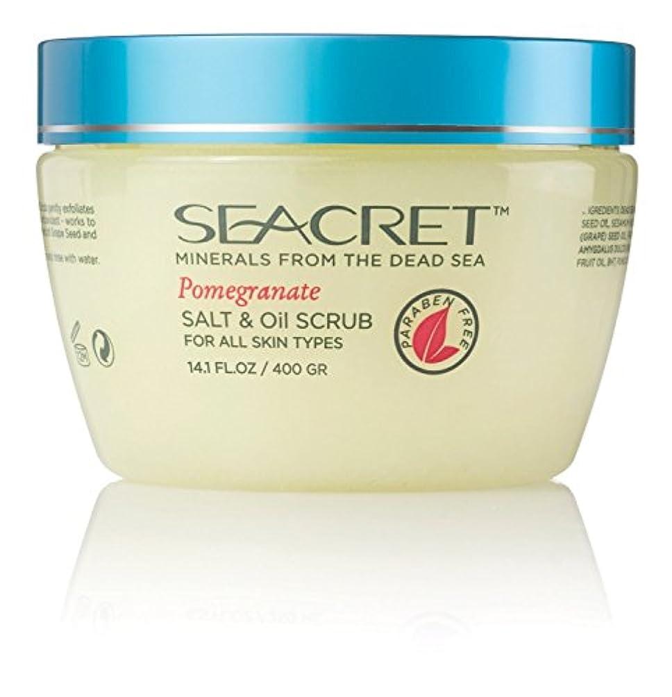 フレア名前で持続的世界を驚かせた化粧品!SEACRET (シークレット) ミネラルアンドオイルスクラブ ポメグラネイトSALT&OIL SCRUB Pomegranate