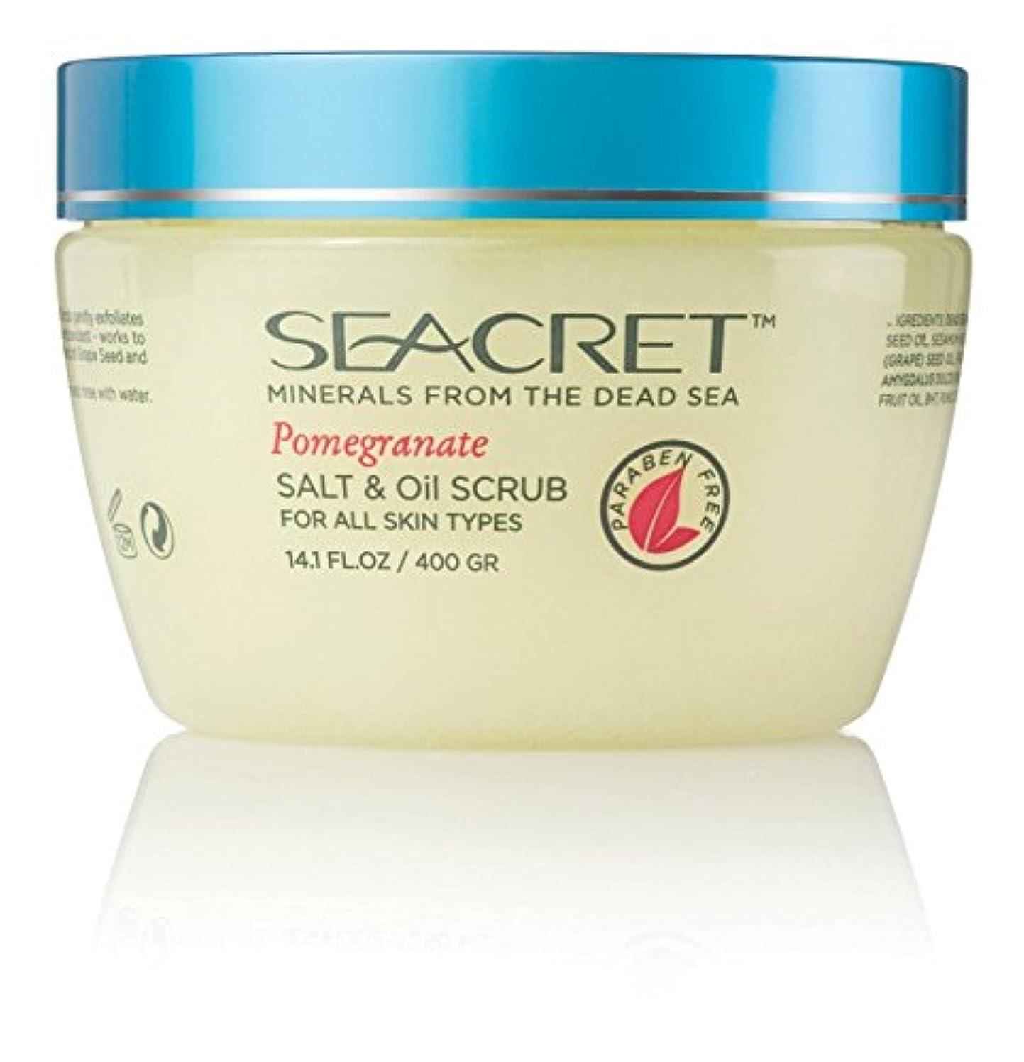 まだ抑制するトムオードリース世界を驚かせた化粧品!SEACRET (シークレット) ミネラルアンドオイルスクラブ ポメグラネイトSALT&OIL SCRUB Pomegranate