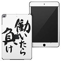 igsticker iPad mini 4 (2015) 5 (2019) 専用 apple アップル アイパッド 第4世代 第5世代 A1538 A1550 A2124 A2126 A2133 全面スキンシール フル 背面 液晶 タブレットケース ステッカー タブレット 保護シール 001703